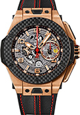 Hublot Big Bang Ferrari King Gold Carbon 45 401.OQ.0123.VR