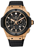 Hublot King Power Split Second Power Reserv 709.OM.1780.RX