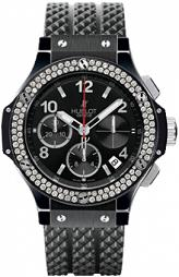 Hublot.Style #:  341.CV.130.RX.114. Big Bang Black Magic. 114 белых бриллиантов.